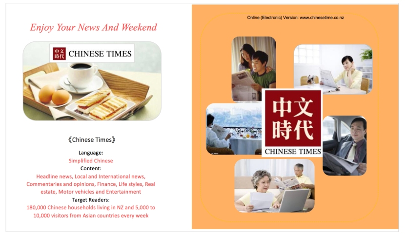chinese times 01